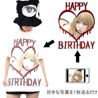 HAPPY BIRTHDAYテンプレ プリントTシャツ ホワイト  5.6oz(5001-01使用) S〜XL オリジナルデザイン