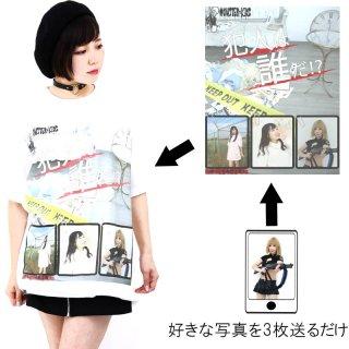 推理小説風テンプレ プリントTシャツ ホワイト  5.6oz(5001-01使用) S〜XL オリジナルデザイン