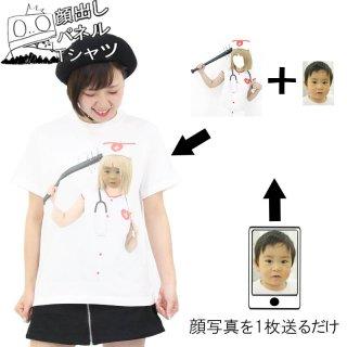 顔出しパネル プリントTシャツ ホワイト ナースとクギバット(2) 5.6oz(5001-01使用) S〜XL オリジナルデザイン
