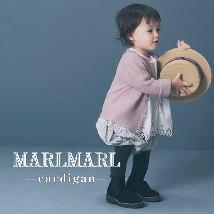 マールマール カーディガン MARLMARL cardigan ニット ベビー服 女の子 男の子 長く使える キッズ服 出産祝い ギフト