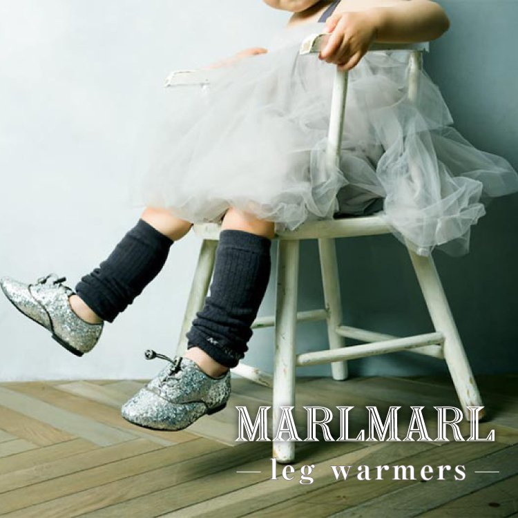 マールマール レッグウォーマー MARLMARL leg warmers  ベビー から キッズ まで 長く使える 女の子 男の子 出産祝い ギフト