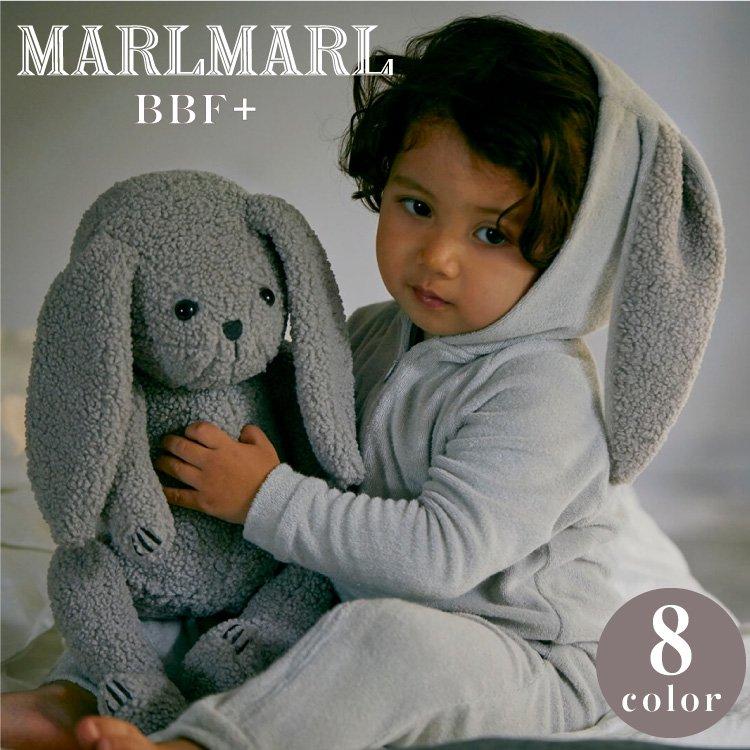 マールマール 多機能 ぬいぐるみ MARLMARL BBF+ ベビー キッズ 女の子 男の子 リュック 出産祝い ギフト