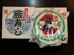 化粧樽 紅鮭飯寿し【1.2kg入り】
