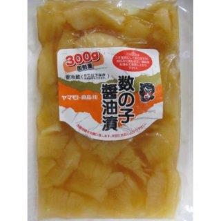 数の子醤油漬 【オレ子】150g