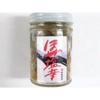 真ほや塩辛(160g)青森県産