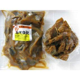 みそ身欠き鰊皮なし(にしん)350g