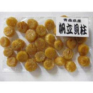 帆立干し貝柱【100g】SSSサイズ(約25〜30粒)