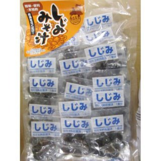 青森県産 しじみみそ汁【8袋】