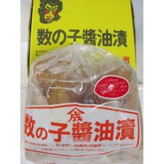 数の子醤油漬 【箱入】1kg(500g×2)