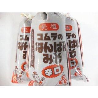 なんばんみそ 辛口【230g】1個