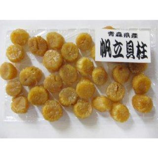 帆立干し貝柱【100g】Sサイズ(約15〜20粒)