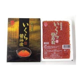 北海道産 いくら醤油漬 500g