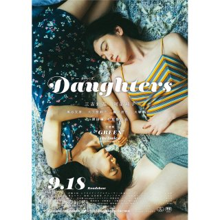 [daughters] poster