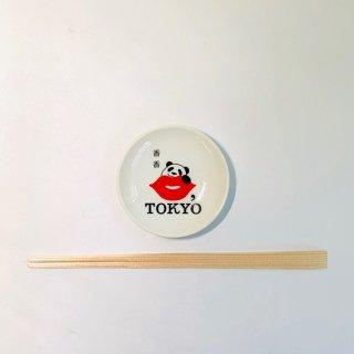 KISS,TOKYOパンダ豆皿