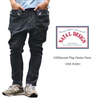 ネイタルデザイン/Natal Design/G55 Sarouel Flap Denim Pants/デニム/ONE WASH/オワンウォッシュ/BD-005-ONE WASH