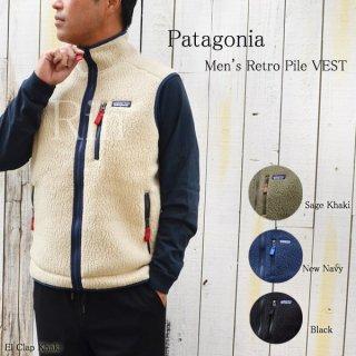 Patagonia / パタゴニア / Men's Retro Pile VEST / レトロパイルベスト / ベスト / ボア / フリース / メンズ
