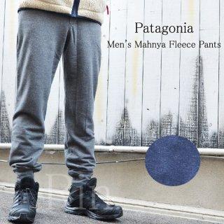Patagonia / パタゴニア / Men's Mahnya Fleece Pants / マーニャフリースパンツ / フリース / パンツ / メンズ / 56666