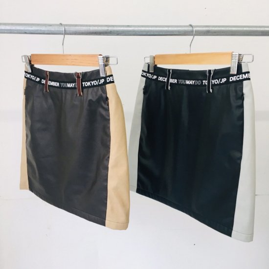 2-Tone Artleather Skirt / women