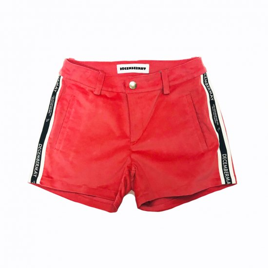 Summer Corduroy Shorty / women