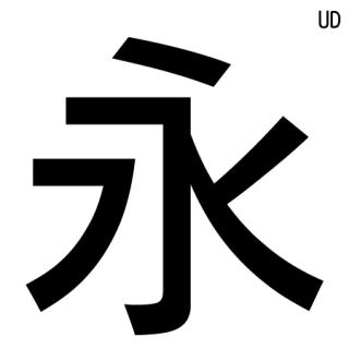 NUDモトヤシーダ3