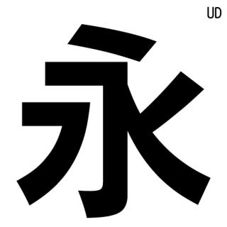 NUDモトヤシーダ5