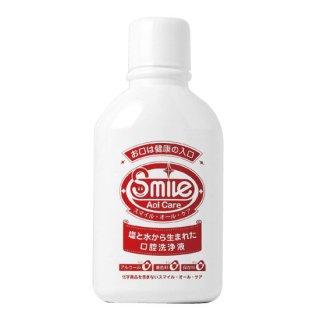 スマイル・オール・ケア(口腔洗浄液) 500mL