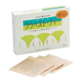 フラベストティー(イチョウ葉エキス茶) 31包×3箱