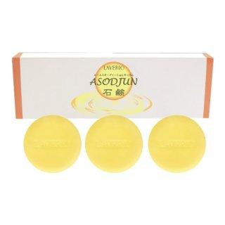 ASODJUN石鹸(高級透明石鹸)×3個