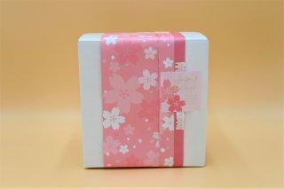 新生活お祝いに「桜ギフトラッピング」