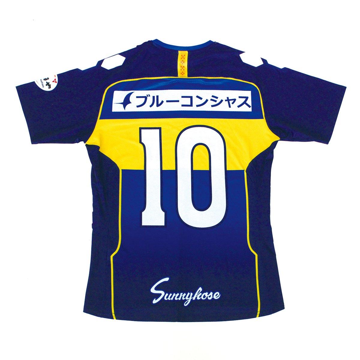 沖縄SV(OSV) 2019 レプリカユニフォーム ホーム (10番)