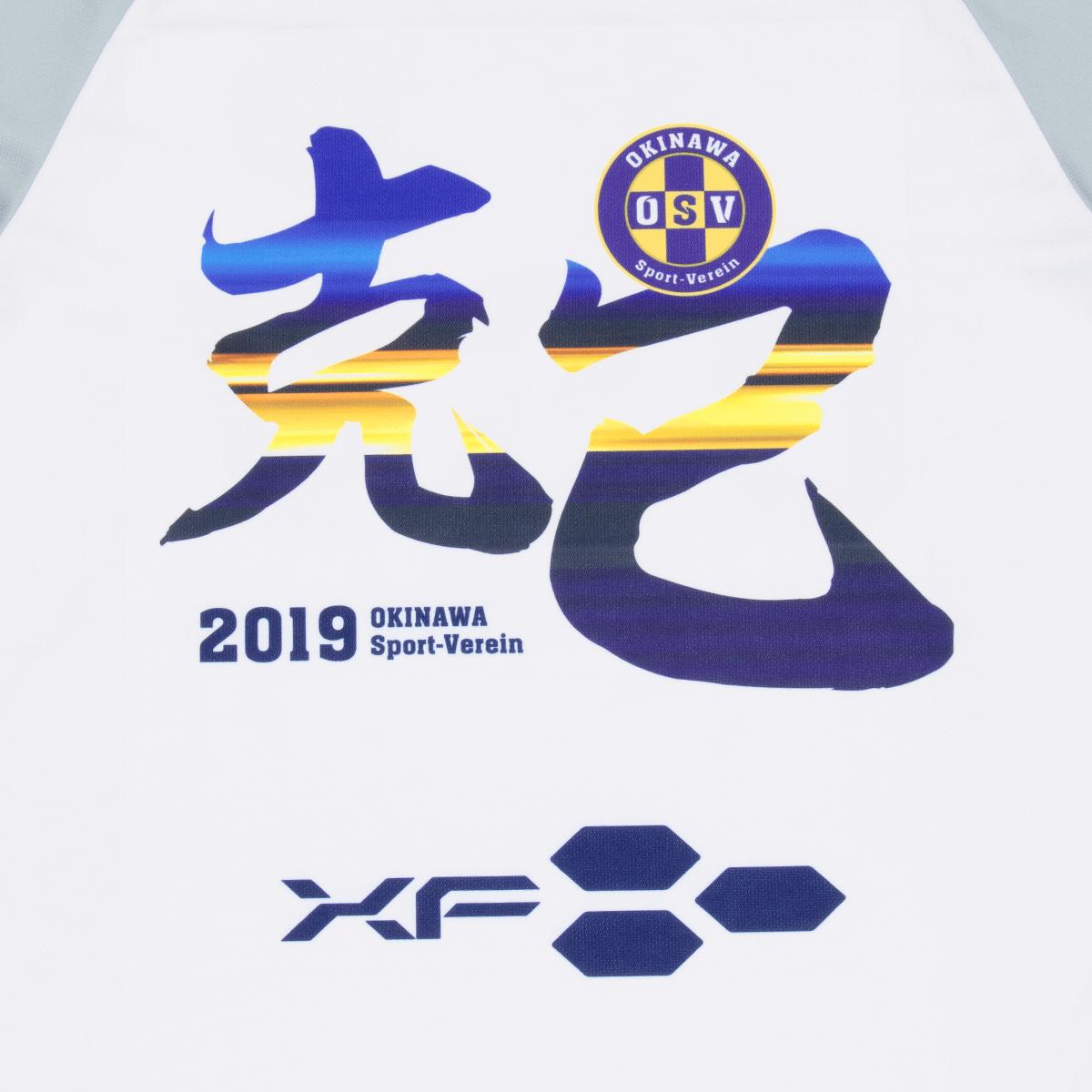 沖縄SV ドライ スローガンTシャツ ホワイト