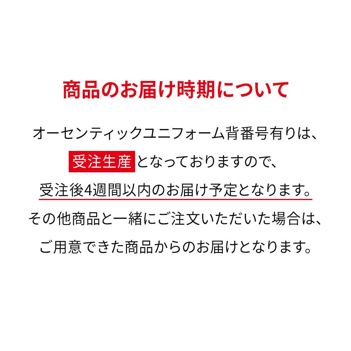 <img class='new_mark_img1' src='https://img.shop-pro.jp/img/new/icons8.gif' style='border:none;display:inline;margin:0px;padding:0px;width:auto;' />沖縄SV(OSV) 2020 オーセンティックユニフォーム アウェイ