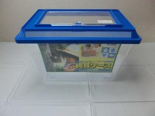 パノラマ飼育ケース(大)6個入りセット(冬季限定特価)