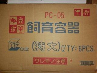 パノラマ飼育ケース(特大)お買い得 6入りセット