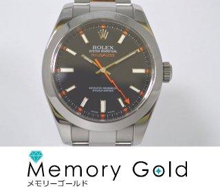 ROLEX ロレックス ミルガウス Ref116400 V番 黒文字盤 メンズ腕時計 正規品 本体のみA35704