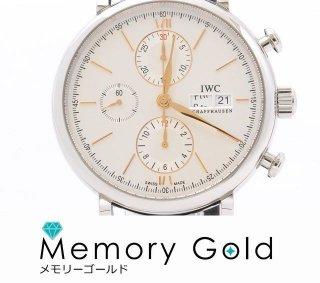 IWC ポートフィノクロノ IW391022 メンズ腕時計 正規品 付属あり 2018年4月購入品 未使用品A22962