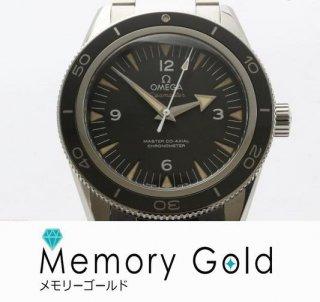 オメガ シーマスター 300m コーアクシャル 233.30.41.21.01.001 未使用 メンズ腕時計 付属あり 定価712,800円A14614