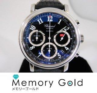 Chopard ショパール ミッレミリア 16/8331 メンズ 腕時計 自動巻き 正規品 中古品A16419