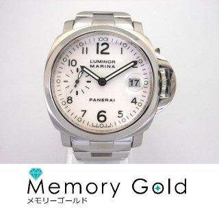 パネライ ルミノール マリーナ PAM00051 OP6625 正規品 付属あり ギャラあり メンズ 腕時計 中古 A14880