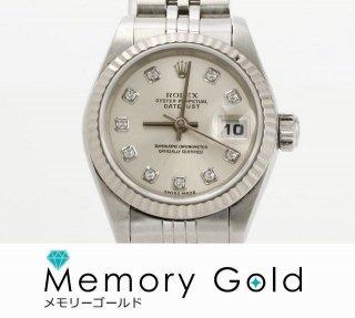 ROLEX ロレックス デイトジャスト レディース 79174G K番 10Pダイヤ 正規品 中古 写真参照 管理A15383
