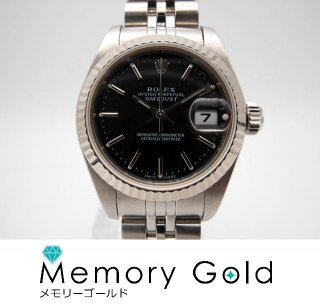 ROLEX ロレックス デイトジャスト Ref79174 F番 黒文字盤 レディース 腕時計 自動巻き 正規品 管理A35042