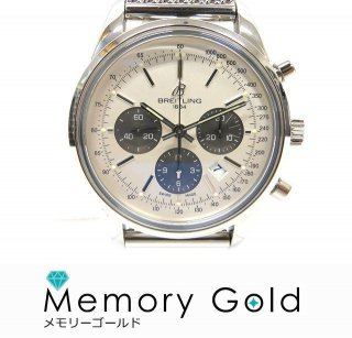 BREITLING ブライトリング トランスオーシャン AB0152 メンズ 腕時計 美品 正規品 写真参照 付属あり A23787