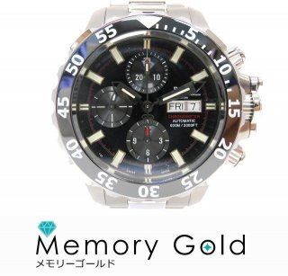 BALL ボールウォッチ エンジニアハイドロカーボン DC3026A_SCJ-BK ダイバーズ 未使用 メンズ 正規品 腕時計 管理A24082