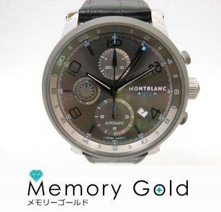 MONTBLANC モンブラン タイムウォーカー クロノボイジャーUTC メンズ 107339 正規品 未使用 管理A36266