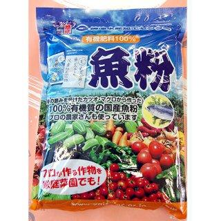 魚粉1kg