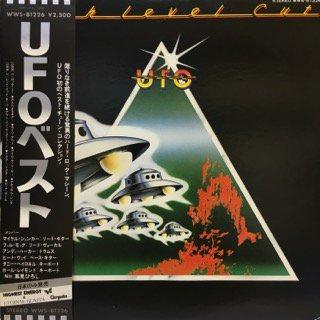UFO/ベスト