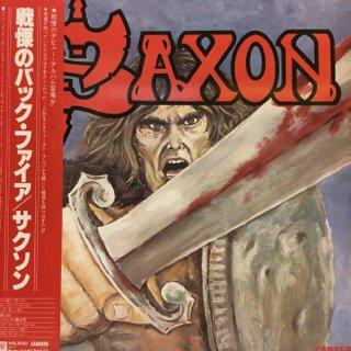 サクソン/戦慄のバック・ファイア