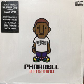 PHARRELL/in my mind