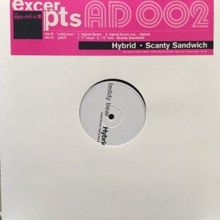 浜崎あゆみ/Hybrid Remix