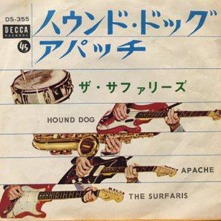 サファリーズ/ハウンド・ドッグ